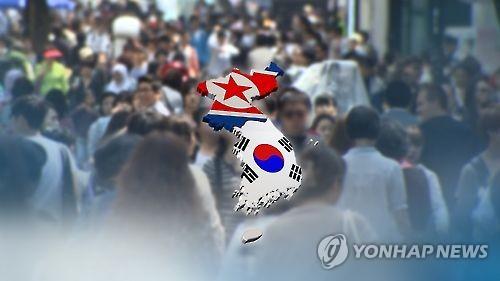 広がる韓国と北朝鮮の経済格差=(聯合ニュースTV提供)