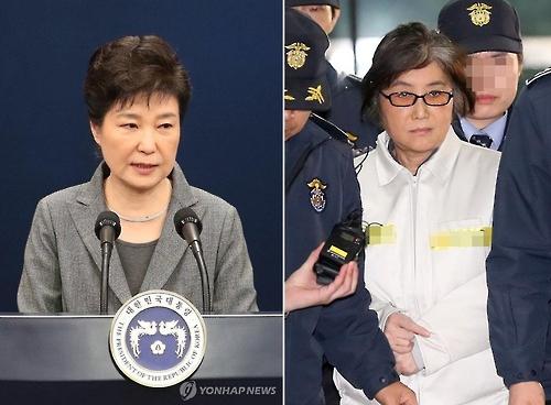 朴前大統領と崔被告=(聯合ニュース)