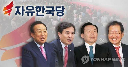 左から金寛容氏、金鎮台氏、李仁済氏、洪準杓氏(資料写真)=(聯合ニュース)