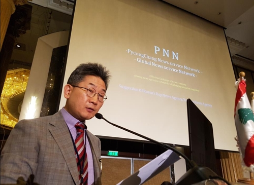 PNNを紹介する鄭局長=(聯合ニュース)