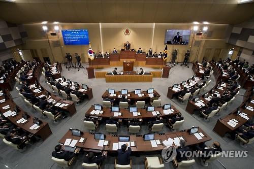 慶尚北道議会(資料写真)=(聯合ニュース)
