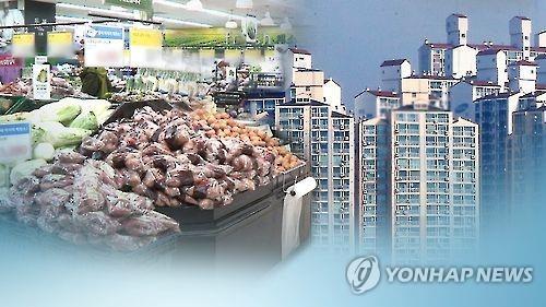 食料品価格や都市ガス料金が上がった=(聯合ニュースTV)