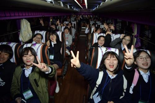 研修に出発する中学生(論山市提供)=10日、論山(聯合ニュース)