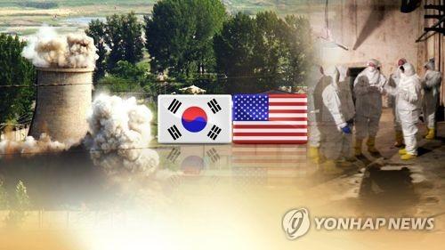 韓米軍当局は北朝鮮がいつでも核実験が可能な状態と分析している=(聯合ニュースTV)