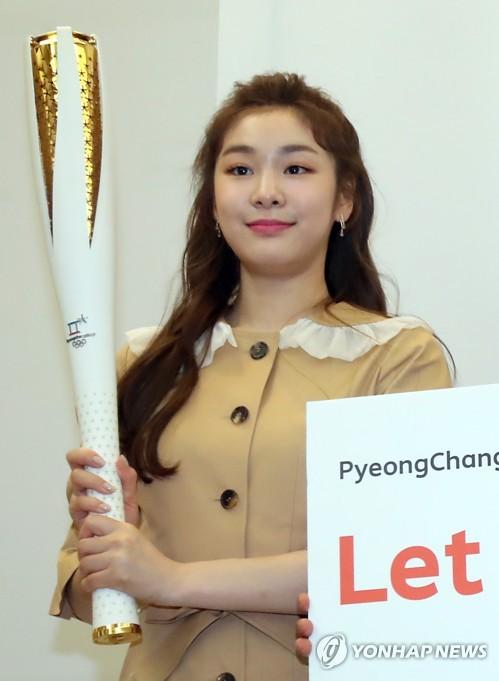 聖火リレーのトーチを手にポーズを取るキム・ヨナさん=17日、ソウル(聯合ニュース)