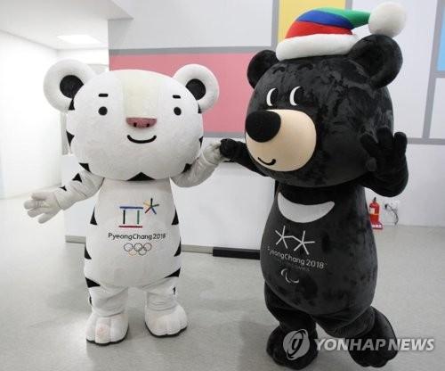 平昌五輪のマスコット「スホラン」(左)と「バンダビ」=(聯合ニュース)