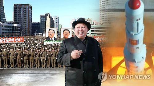 北朝鮮の金正恩氏(CG)=(聯合ニュース)