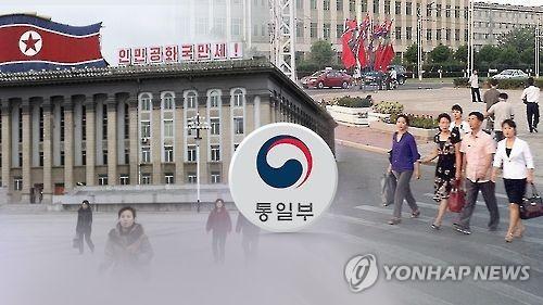 北朝鮮による市民の人権侵害が問題になっている=(聯合ニュースTV)