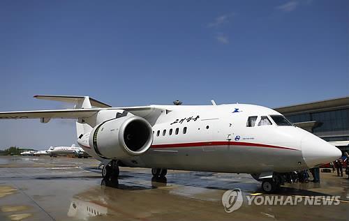 高麗航空の旅客機(資料写真)=(聯合ニュース)