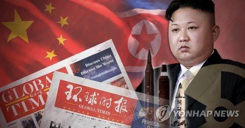 北朝鮮の金正恩(キム・ジョンウン)朝鮮労働党委員長=(聯合ニュース)