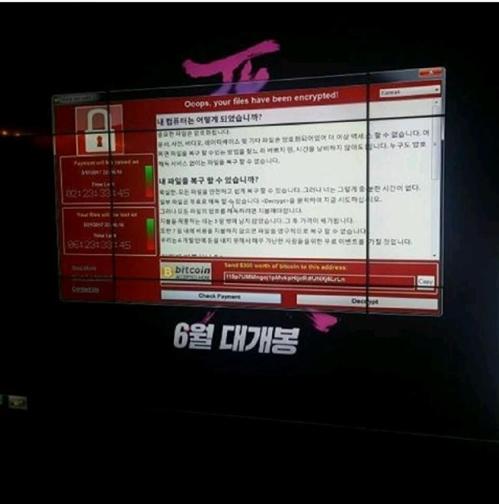 映画館のディスプレーに表示されたランサムウエアのメッセージ(オンラインコミュニティーより)=(聯合ニュース)