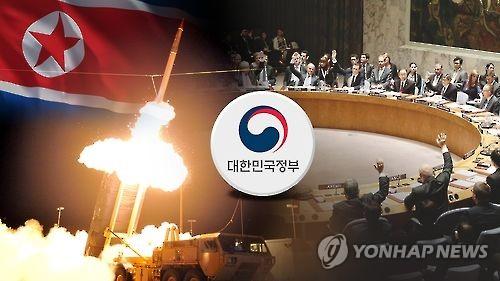 国連安保理は北朝鮮の弾道ミサイル発射を非難する報道機関向け声明を発表した=(聯合ニュースTV)
