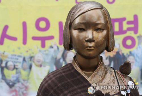 「平和の少女像」(資料写真)=(聯合ニュース)