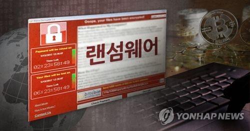 身代金要求型のウイルスによるサイバー攻撃の被害が各国で報告されている(イメージ)=(聯合ニュース)