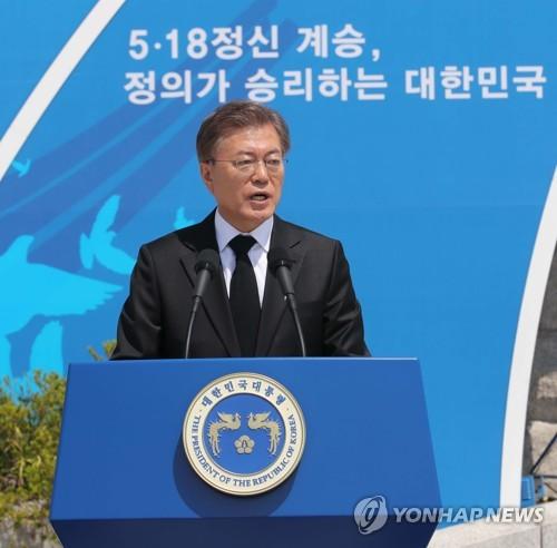光州民主化運動37周年の記念式典で演説する文大統領=18日、ソウル(聯合ニュース)