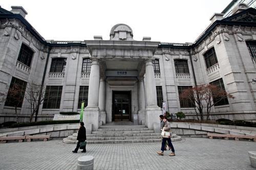 韓国銀行本店(資料写真)=(聯合ニュース)