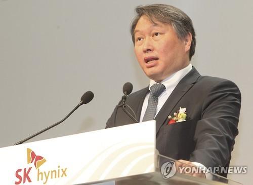 SKグループの崔泰源会長(資料写真)=(聯合ニュース)
