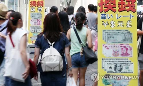 外国人観光客が多く訪れるソウル・明洞(資料写真)=(聯合ニュース)