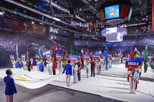 15年にロシアで開催された前回大会の開会式(WTF提供)=(聯合ニュース)