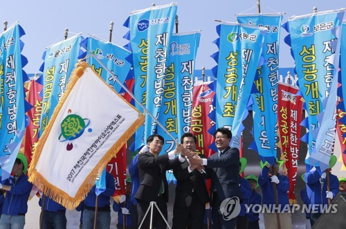記念イベントの様子=(聯合ニュース)