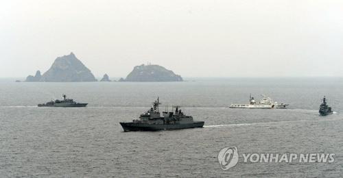 2014年11月に実施された訓練の様子(海軍提供、資料写真)=(聯合ニュース)