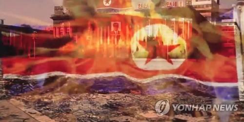 「タウルス」が平壌を攻撃する仮想映像=(聯合ニュース)