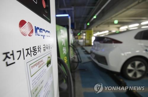 電気自動車(資料写真)=(聯合ニュース)