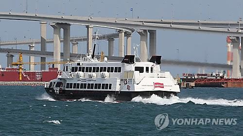 釜山と日本を結ぶ旅客船(資料写真)=(聯合ニュース)