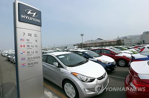 米国に輸出される韓国製自動車(資料写真)=(聯合ニュース)