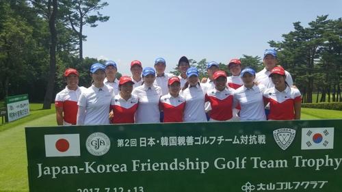 大会終了後に記念撮影する韓国と日本の選手(大韓ゴルフ協会提供)=(聯合ニュース)