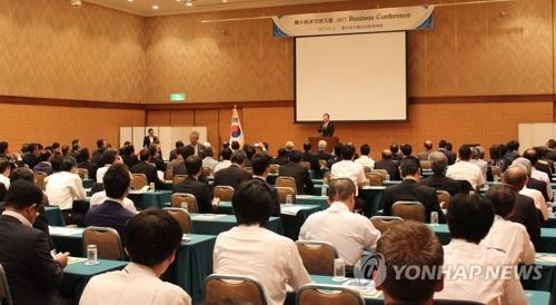 広島市で開かれた「韓日経済交流支援ビジネスカンファレンス」(同総領事館提供)=13日、広島(聯合ニュース)