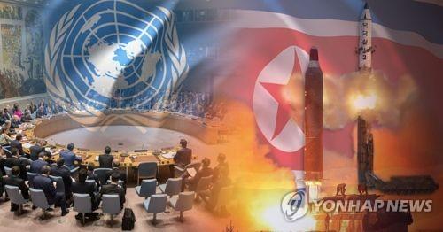韓国や米国、日本などは国連安保理の新たな対北制裁決議の採択を目指している(イメージ)=(聯合ニュース)
