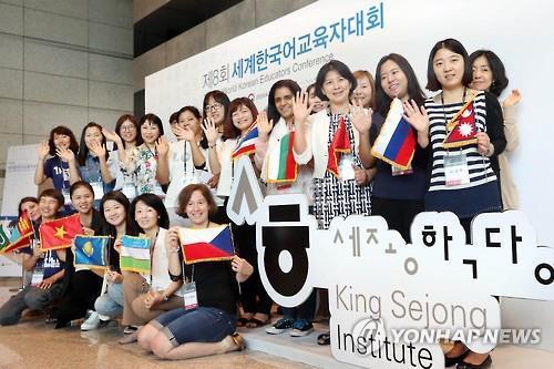 昨年の大会に参加した韓国語教育関係者(資料写真)=(聯合ニュース)