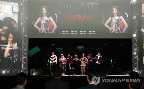 過去の釜山ワンアジアフェスティバル(資料写真)=(聯合ニュース)