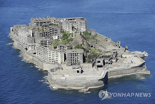明治日本の産業革命遺産の一つ、端島炭鉱があった端島(軍艦島、資料写真)=(聯合ニュース)