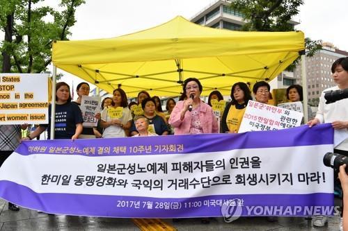 記者会見を行う慰安婦被害者や挺対協のメンバー=28日、ソウル(聯合ニュース)