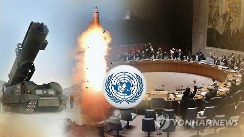 国連安保理は5日(現地時間)、新たな北朝鮮制裁決議を採択した(聨合ニュースTV提供)=(聨合ニュース)