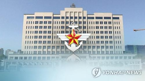 韓国国防部=(聯合ニュースTV)