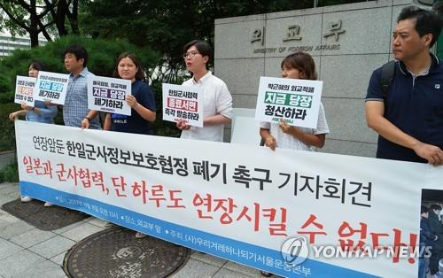 会見を行うソウルキョレハナのメンバー(同団体提供)=8日、ソウル(聯合ニュース)