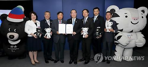 諮問委員に任命された公明党議員5人(組織委提供)=9日、ソウル(聯合ニュース)