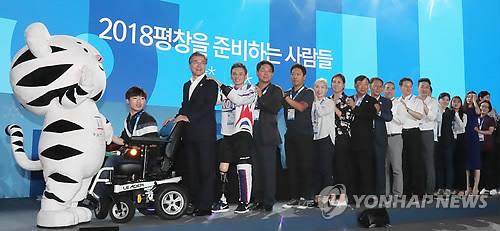 7月24日、平昌五輪の成功を祈願する催しに出席した文大統領(左から2人目)ら=(聯合ニュース)