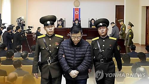 北朝鮮に拘束されていたイム氏(聯合ニュースTV提供)=(聯合ニュース)