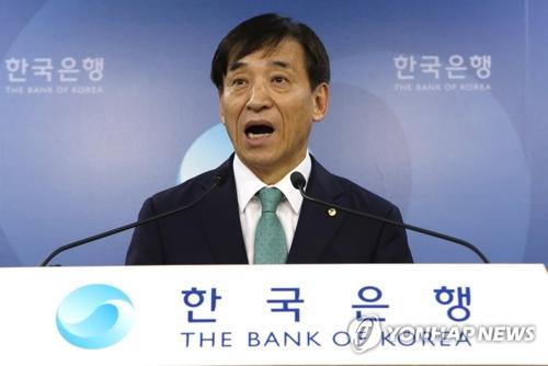 韓国銀行の李総裁=(聯合ニュース)