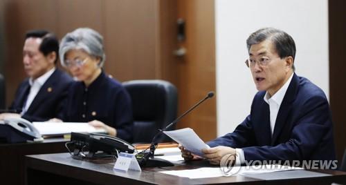7月29日に開催されたNSC全体会議で発言する文大統領=(聯合ニュース)