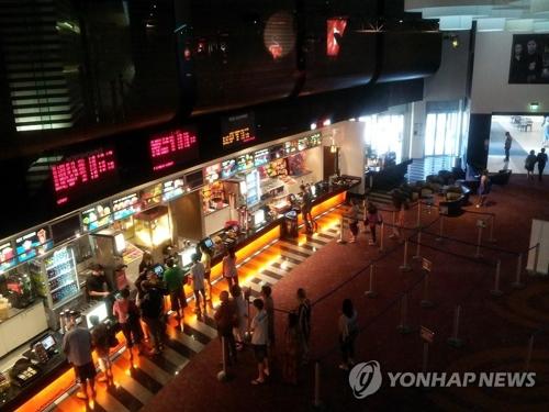 映画館のロビー(資料写真)=(聯合ニュース)