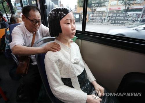 バス内に設置された少女像=14日、ソウル(聯合ニュース)
