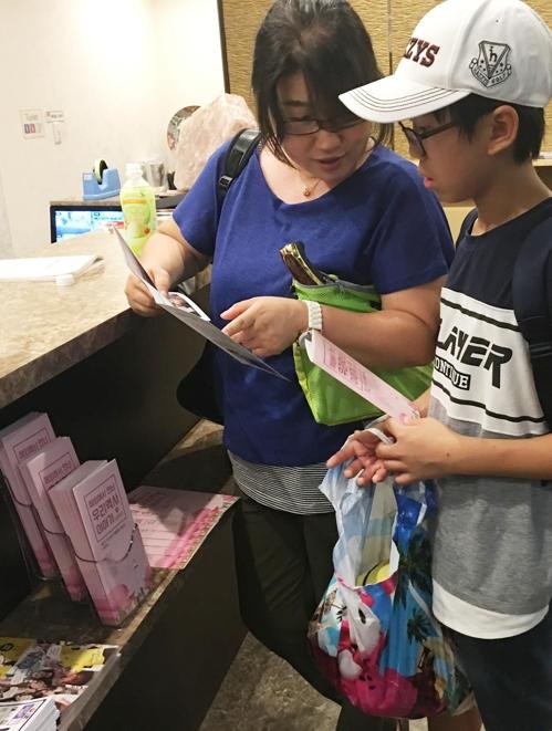パンフレットを手に取る韓国人観光客(徐教授提供)=(聯合ニュース)
