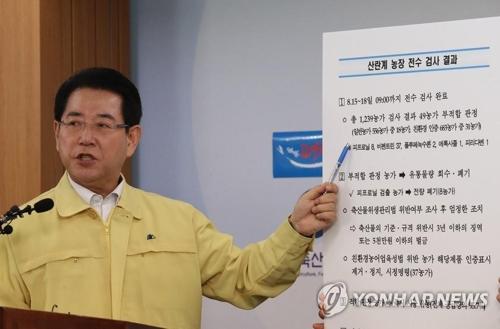 【韓国】「きょうから出荷されるすべての鶏卵は安全だ」=韓国農林畜産食品相[8/18] [無断転載禁止]©2ch.net->画像>6枚