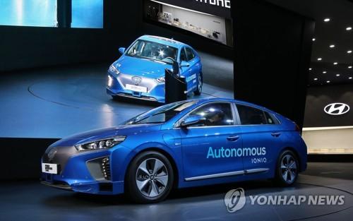 ソウルモーターショーで展示された自動運転車=(聯合ニュース)