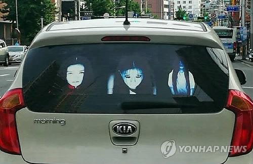リアウインドーに貼られた「幽霊ステッカー」(同署提供)=25日、釜山(聯合ニュース)